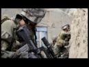 Французские войска в Авгане