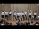 "11 ""А""- танец макарена)"