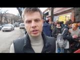 Депутат Гончаренко получил по роже