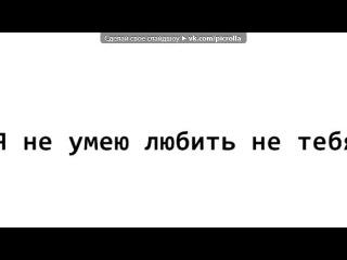 «�� ����� � ���� �����» ��� ������ ����� - ����� ������ ������ (Prod. Tematik 2013) vk