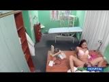FakeHospital.com Doctor decides sex is the best treatment available (fh1119  03.02.2015 г.) Clinic, Nurse, Hidden Camera, Al