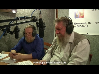 Православный сайт Православный.Ру (www.pravoslavnyi.ru) 14 июля 2014 года в прямом эфире радиостанции «Православное радио Санкт-