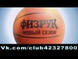 Физрук - 2 сезон!  (c 10 ноября на ТНТ) 1,2,3,4,5,6,7,8,9,10 серия http://vk.com/club42327800