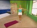 Утренняя гимнастика с Екатериной Серебрянской часть 3